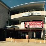 shop-ueda-201508-2