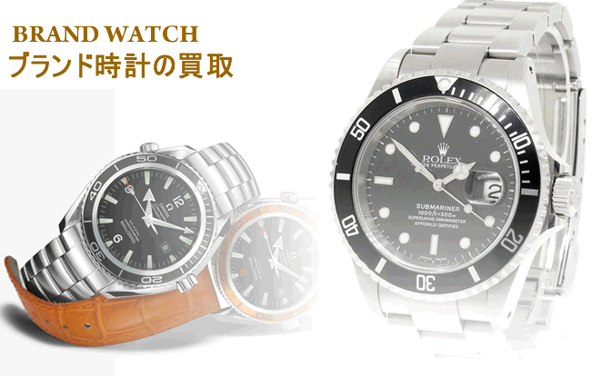 brand-watch_header