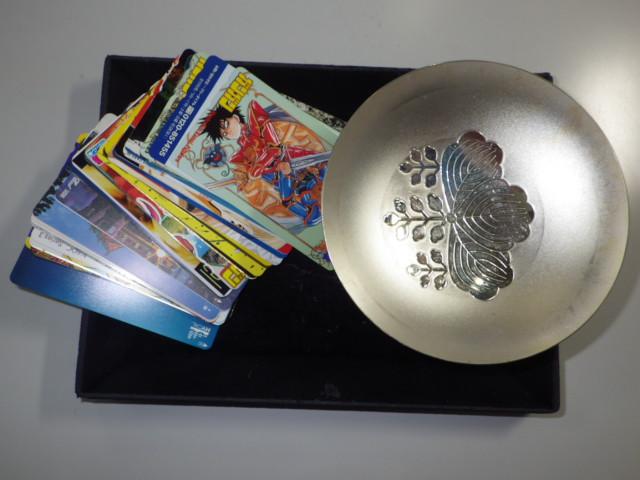 テレカ50度 43枚  銀盃 142.6g