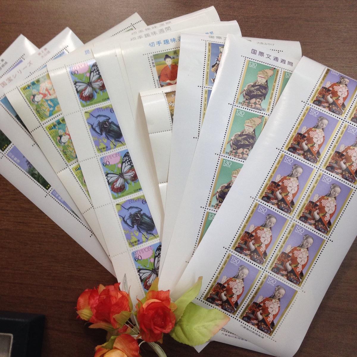 切手 15円、50円、150円各10枚・60円×80枚・110円、130円各20枚