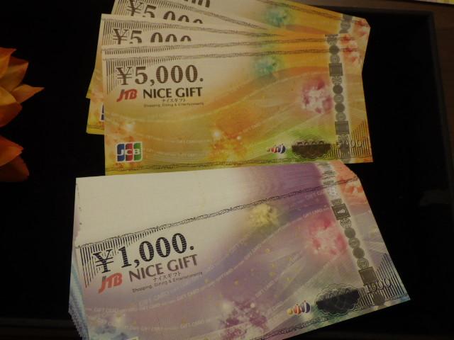 商品券90 5千円 6枚 千円 40枚