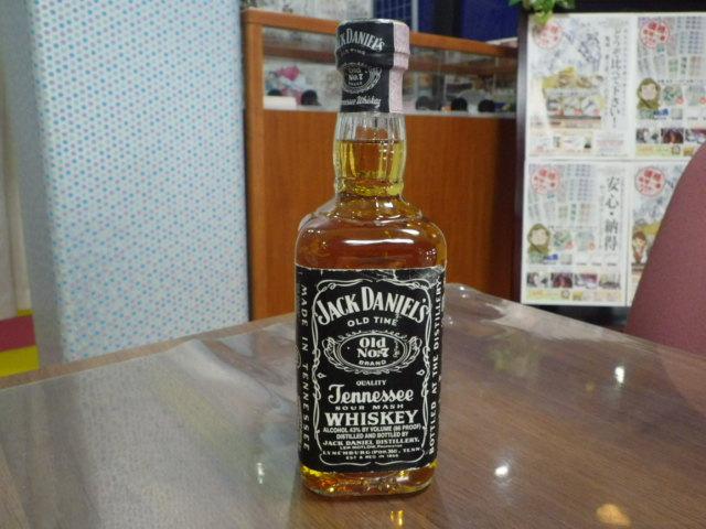 ジャック!