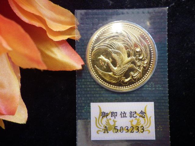 K24 コイン 30.0g