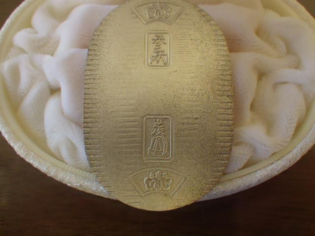 純銀 小判 20.2g