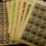 03記念切手買取