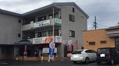 金プラチナ切手ハガキ洋酒買取のアンジェリーク上田インター店