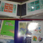 0408記念切手買取