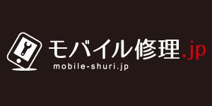モバイル修理.jp 上田店